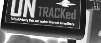 Роутер для анонимного серфинга в интернете и Durknet